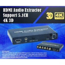 ESTRATTORE HDMI AUDIO DA HDMI  A 5.1 AUDIO ANALOGICO DOLBY AC-3/DTS 4K 3D