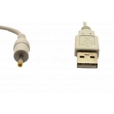 CAVO ALIMENTAZIONE USB JACK 2.35x0.7MM PUNTA GIALLA