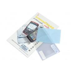 PELLICOLA PROTETTIVA FRONTE-RETRO (2PCS) PER IPHONE 4G OPAK FROSTED (EFFETTO SATINATO)