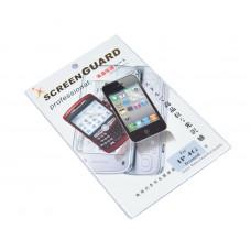 PELLICOLA PROTETTIVA SCHERMO PER IPHONE 4G OPAK FROSTED (EFFETTO SATINATO)